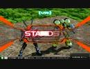 【EXVSFB】都内某所シャッフル大会2Part7 【第14回】 thumbnail