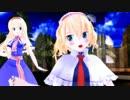 【MMD】やっぱり親子ダンス【one more kiss】