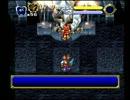 山で拾った神RPG プレイブグローブを実況プレイ part5 thumbnail