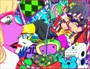 【響震路】 PONPONPON 【UTAUカバー】