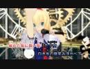 【東方ニコカラ】「Calm Eyes Fixed On Me, Screaming」(OnVocal・MMD-PV版/1024x576) thumbnail