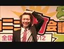 【ニコニコ町会議】『ぽこた』【in 名古屋・栄~本社出張祭~】