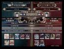 【LoVRe2】全国ランカー決戦 ZZZ vs OGIX thumbnail
