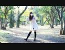 【ニコニコ動画】【とーま。】サディスティック・ラブを踊ってみた【冬ですね】を解析してみた