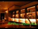 Jazz Bar Vol.1 うp主の気まま選曲なBar thumbnail