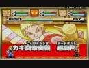【ボゲー!】 ボボボーボ・ボーボボ9極戦士ギャグ融合 を実況プレイ part9