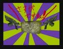 【SSS戦:S5】 盾砂不発と天才と神風特攻と 【ボーダーブレイク】