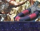 【ゆっくりダブクロ】ゆっくりモンスター達がダブルクロスPart3