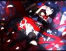 【中二病でも恋がしたい!ED FULL 高音質】INSIDE IDENTITY【Black Raison d'être】 thumbnail