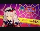 "Love Psychedelico ""Lady Madonna - Yuuutsu naru Spider"" feat. Takane"