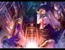 【激戦アレンジ】天空のグリニッジ -DiSoRdEr Of TiMe-【秘封倶楽部】 thumbnail