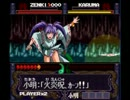 【TAS】鬼神童子ZENKI 電影雷舞 0:14:41 thumbnail