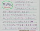 【実況プレイ】ソル:モナージュ【ファイナル】