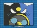 【SOUND HOLIC】 『エアーマンが倒せない』フルPV 【花たん】 thumbnail