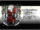 【!!ネタバレ注意!!】BLAZBLUE CHRONOPHANTASMA AC版ラグナストーリー公開!