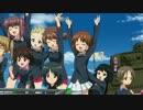 【ガルパン】いつも上の空の『丸山 紗希』さんを観察してみた【視線】 thumbnail