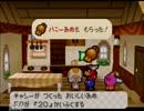 【神ゲー?】東大生がマリオストーリー実況プレイ! part58【紙ゲーです】 thumbnail
