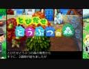 【とびだせ どうぶつの森】たくさんお金を稼ぐ方法!【3DS】 thumbnail