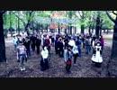 やらないかを踊るオフ2012(仮)