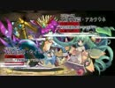 【MAD】パズル&ドラゴンズ!『asgard』 TVサイズ編集 thumbnail