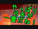 【Minecraft】ジャンプ禁止のマインクラフト Part.21【ゆっくり実況】 thumbnail
