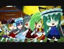 【MMD】東方堕妖音頭 thumbnail