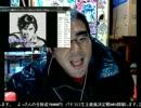 【ニコニコ動画】ニコ生 よっさん シティーハンターのGetWildを歌おうとしてみたを解析してみた