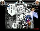 【MUGEN】狂下位以上狂中位付近ランセレバトル Part10 thumbnail