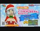 【EXVSFB】 エクシア・オブ・ザ・FB  Part.185 thumbnail