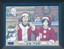クリスマスのプレゼントのねだり方 thumbnail