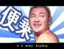 チラチラミルノ【チルミルチルノ×真夏の夜の淫夢】.mp4 thumbnail