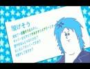 Ib【カコカワパロ】トレス