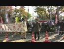【在特会】シーシェパードを叩き出せ!怒りのカウンター in 渋谷1 thumbnail