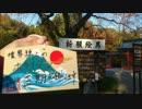 【ニコニコ動画】境界線上のホライゾン「浅間神社」参拝!CBR250Rと行こみゃあ番外編を解析してみた
