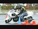 【ニコニコ動画】GSX1300R隼 雨でもフルバンク [ジムカーナ]を解析してみた