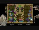 2012年度AC版ぷよぷよ通S級リーグ 第1試合『kamestry vs Squika』Part6
