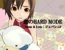 【MEIKO・KAITO】恋のHARD MODE【カバー】 thumbnail