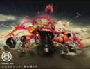 サカナクション - 夜の踊り子 (ANX Remix) thumbnail