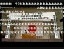 【倉山満】日比谷野音 2012.11.24 【白川を討て!!】 thumbnail