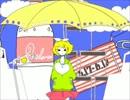 【れき】✡メランコリック✡【歌ってみた】 thumbnail
