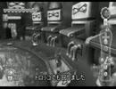 【ゼルダの】猶(なお)の伝説 スーパープレイヤーオブロード【伝説】part16 thumbnail