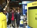 11月24~ 25日限定!! 英語で注文すれば無料でコーヒーがもらえる『Language Cafe』に行ってみた!