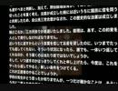 24.11.15.衆議院本会議」Rocker Ken Saito 題「売国奴をぶった斬れ」