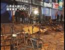 【新唐人】山西省火鍋店で爆発事故 14人死亡