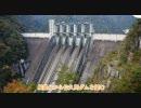【ニコニコ動画】長野・愛知・静岡険道1号線を走ってみた その1を解析してみた
