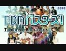 TDNバスターズ! アニメ版OP