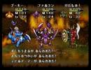 ドラゴンクエストモンスターズ1・2 テリー編【ゆっくり実況16】 thumbnail