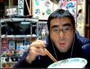 【ニコニコ動画】よっさん特製丼ぶりを食べて配信中にウ○コ漏らす【2万人突破記念】を解析してみた