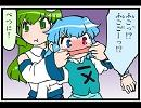 東方4コマ「がんばれ小傘さん」33(第二次アメリカ編1) thumbnail