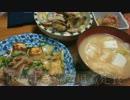 【ニコニコ動画】おうちで作るすき焼き風煮定食を解析してみた
